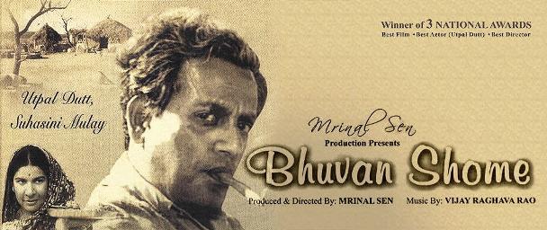 Poster of  Bhuvan Shome .