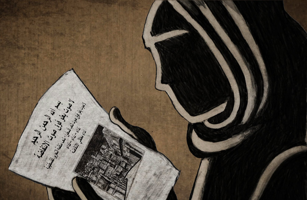 Animation depicts episodes from Naila's past, such as clandestinely distributing leaflets.