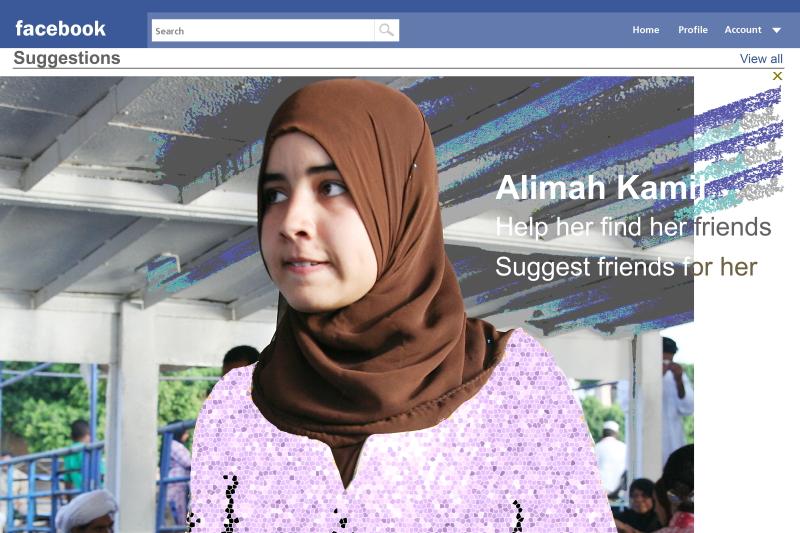 Alimah Kamil