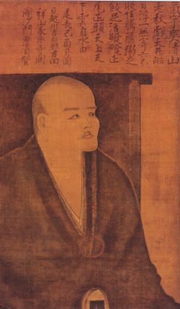 Dōgen watching the moon.  Hōkyōji monastery , Fukui prefecture, circa 1250.