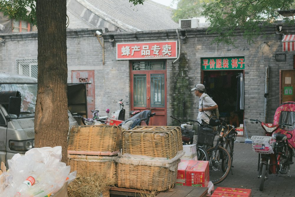 A Day in Beijing-186.jpg