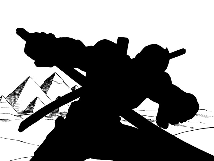 Here's a little sneak peek at next week's DEADPOOL INFINITE #2– bet you can't guess who the silhouette is!