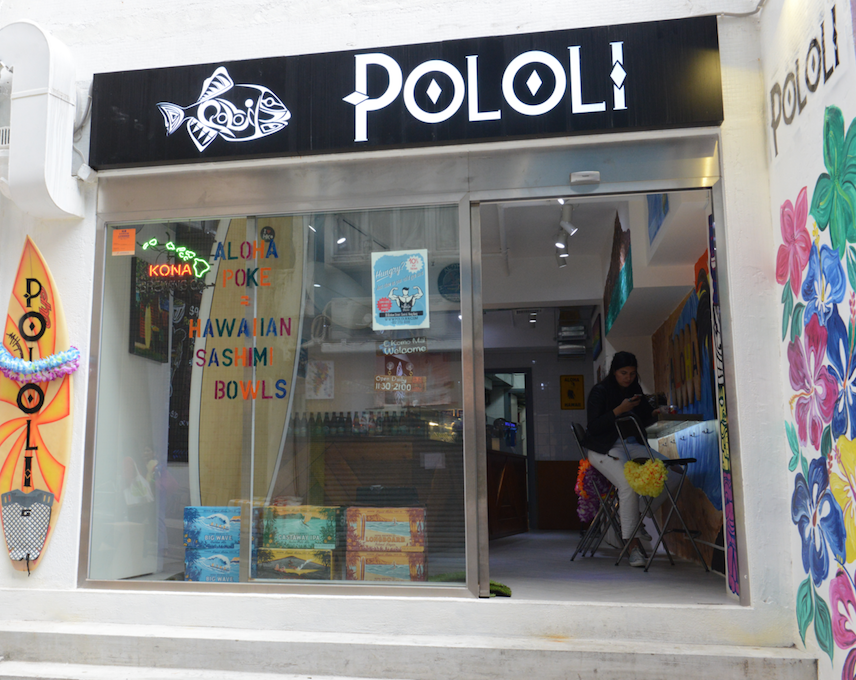 pololi+storefront (1).png