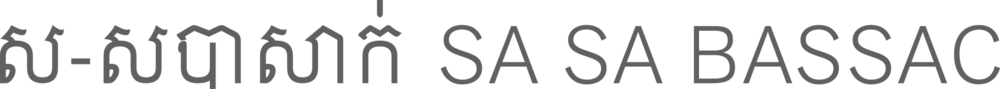 SA SA BASSAC - LOGO (PANTONE 425 U) (1)-1.png