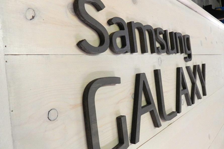 Samsung Artist Lounge