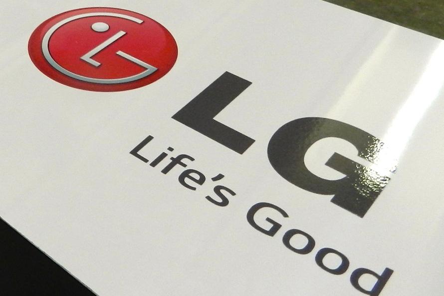 LG6-890x593.jpg