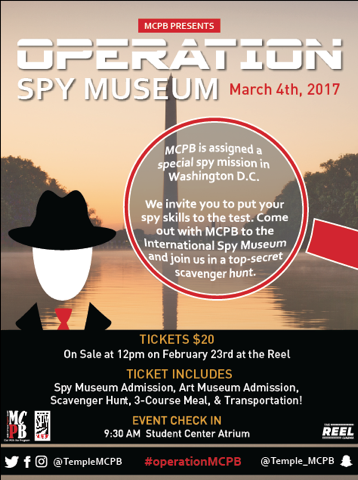 Operation Spy Museum.png