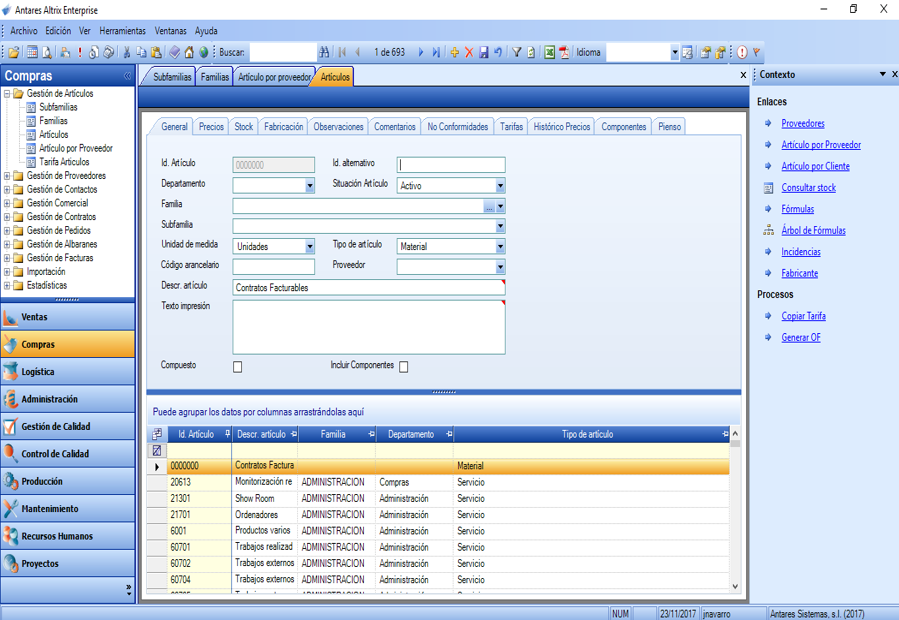 Gestión de la cartera de artículos - Pueden organizarse en familias y subfamilias (organización única y general para toda la empresa) y también mediante un árbol de artículos que permite configuraciones personalizadas