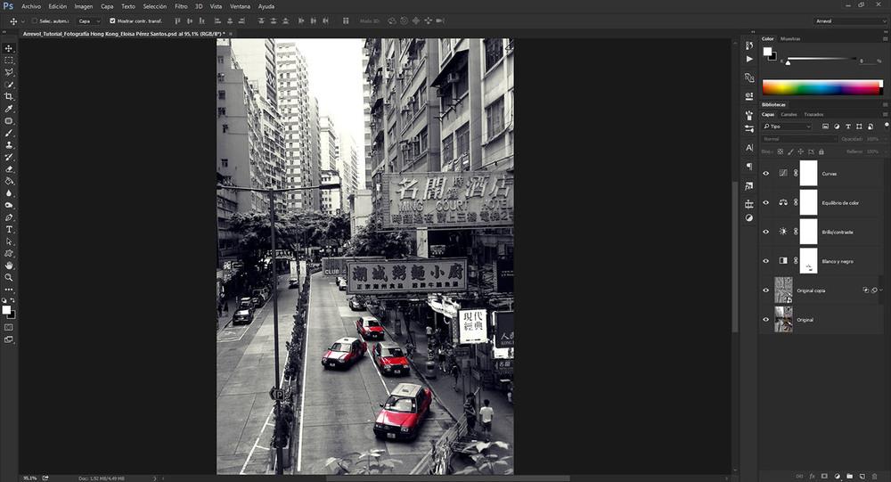 Resultado final de la distribución de las capas en Photoshop