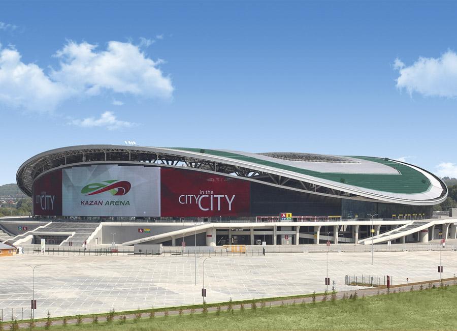 Estadios mundial Rusia 2018_Kazan 3.jpg