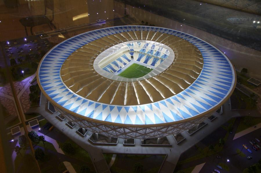 Estadios mundial Rusia 2018_Volgogrado 1.jpg