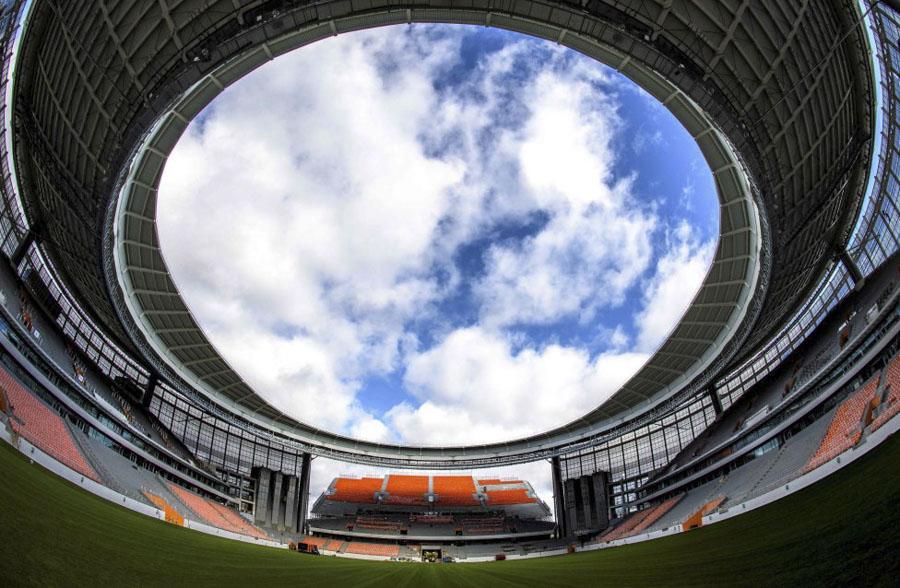 Estadios mundial Rusia 2018_Ekaretimburgo 1.jpg