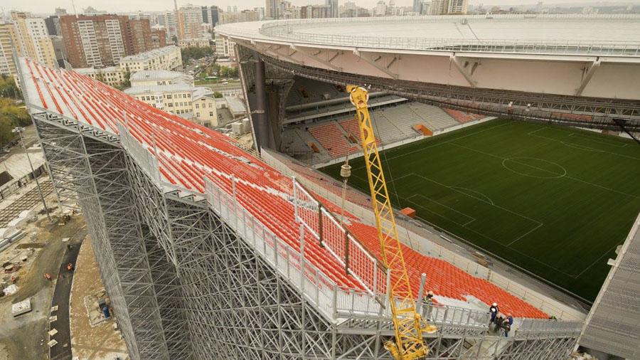 Estadios mundial Rusia 2018_Ekaretimburgo 2.jpg