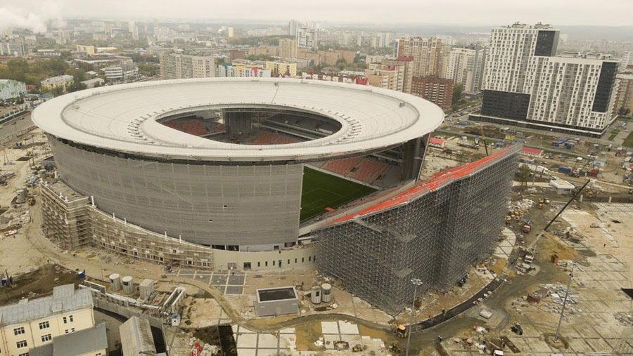 Estadios mundial Rusia 2018_Ekaretimburgo 5.jpg