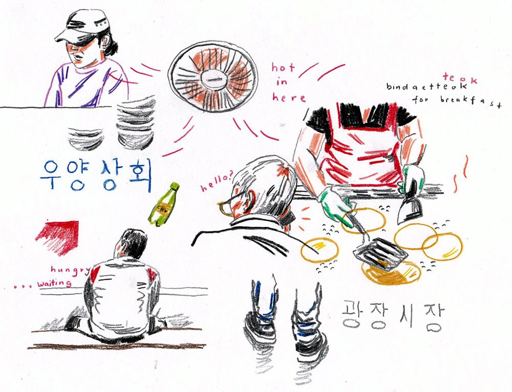 Memories of Gwangjang Market in Seoul, South Korea.