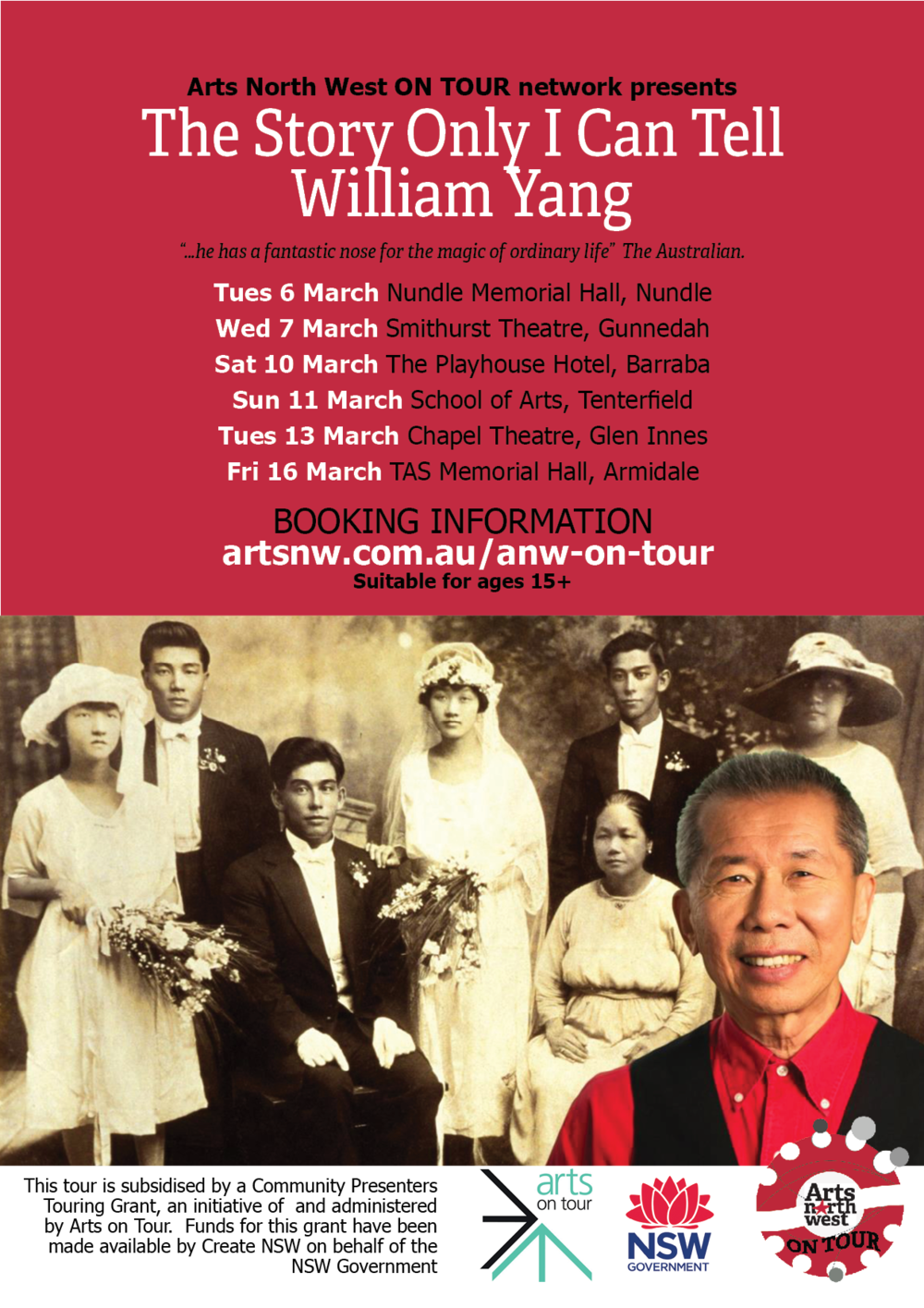 William Yang_A4_Poster 2.png