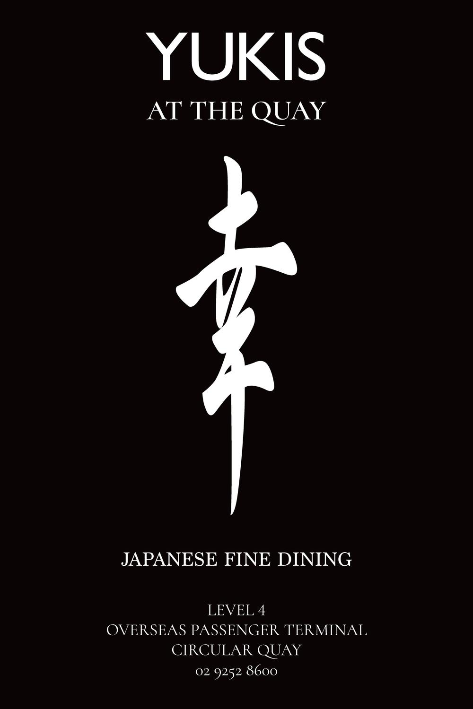 Yuki's Poster