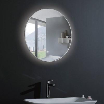 Plaza Round Bathroom Mirror
