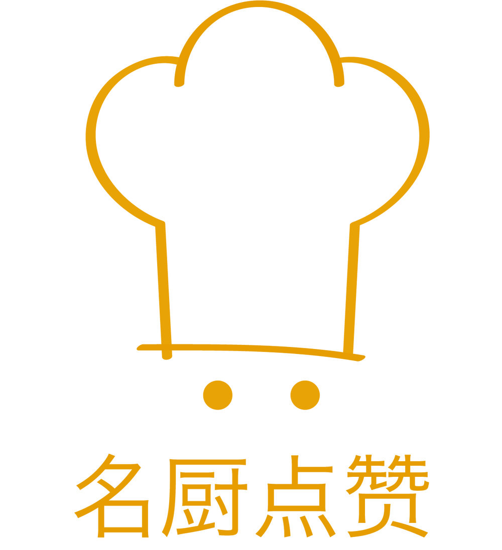 餐饮服务业 - 名厨点赞作为一个影响力日渐上涨的传播媒介,意在促进一场在餐饮服务业中起决定性作用的相关人员正在与生产商,以及制造商进行的对话。截至目前为止,已有超过6000 名厨师加入了名厨点赞。而与此同时,新会员人数更是呈现出持续上涨的趋势。Catalyst Research作为一家位于悉尼北海岸的精品市场调研公司,不仅是名厨点赞的开发者和持有人,而且成功地它投入到了市场运营中,为职业相同的专业人士提供了一个资源共享的场所。自1998年起,我们已经为众多蓝筹股公司开展调研工作。而在我们的客户中,也不乏拥有超高知名度,并且成功攻入了亚太地区的国际大公司。名厨点赞,则是Catalyst Research公司在餐饮服务业相关的领域中进行了无数次的调查和学习后,由公司技术人员独立设计呈现出的成果。我们不仅从注册厨师中收集反馈,更注重听取用户的意见和建议,从而帮助公司改善和提升产品和服务的质量,以及更高层次的用户体验。