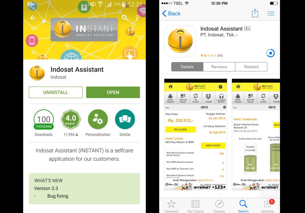 Indosat Instant Mobile App