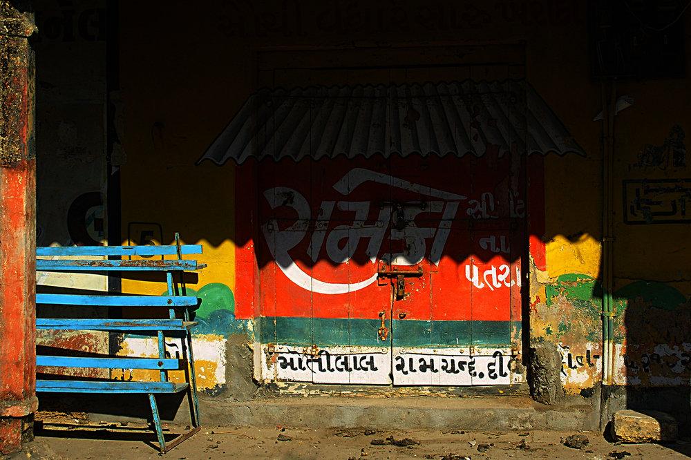 Inde, Diu. 2006