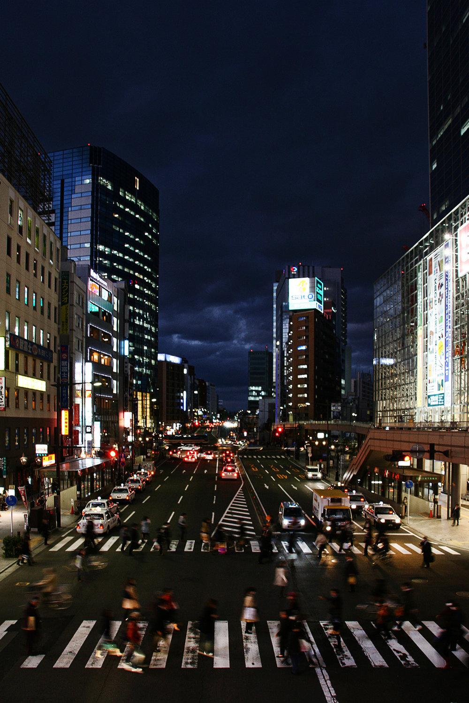 Japon, Sendaï. 2008