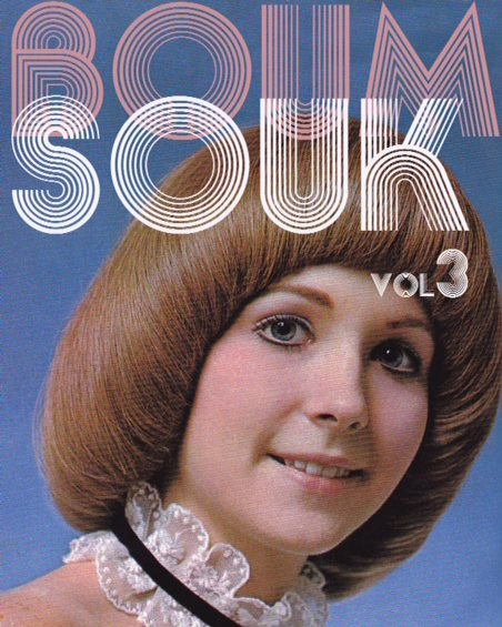 Affiche d'annonce de la Boom Souk volume 3.