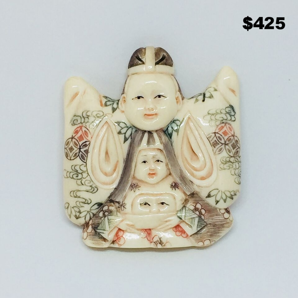 80's Ivory Brooch - $425