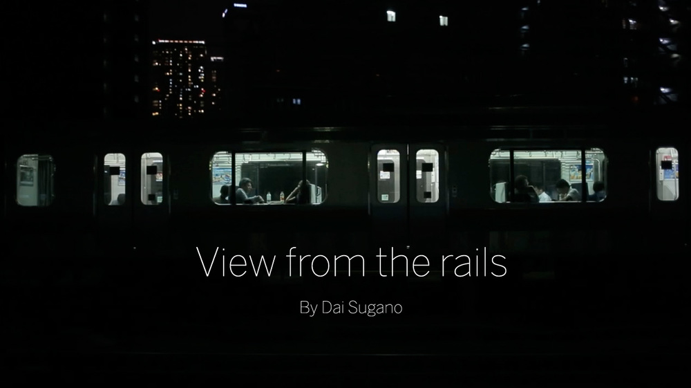 viewfromtherails_cover_1270px.jpg