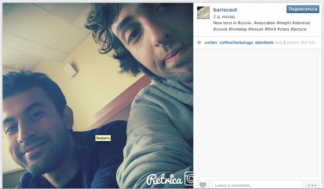 Снимок экрана 2014-09-04 в 16.47.49