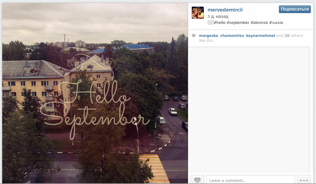 Снимок экрана 2014-09-04 в 16.47.58