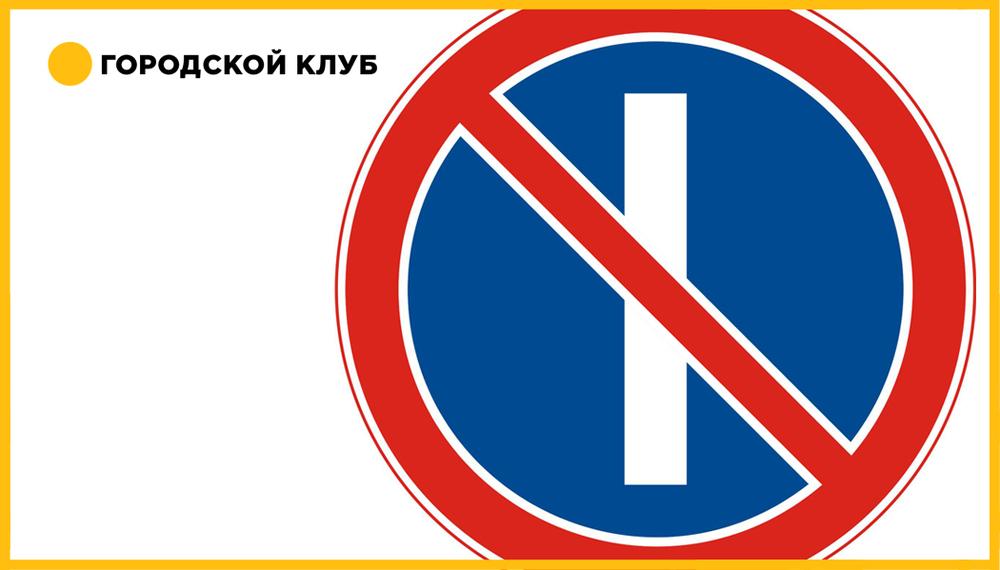image_parking
