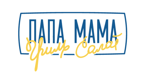 Papa-Grill-Logo.png