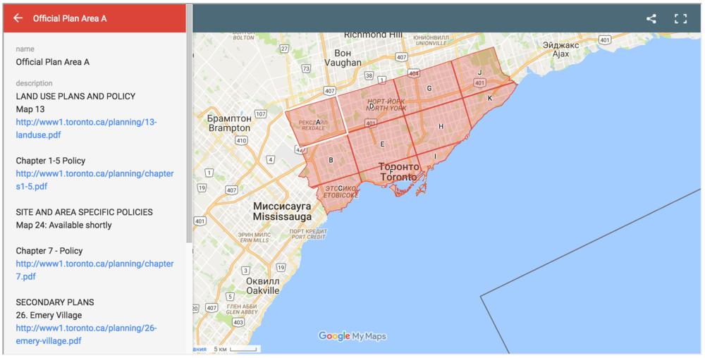 Посмотреть сайт:    Toronto Official Plan