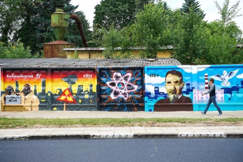 Работы на тему мирного атома украшают город уже около двух лет Фото: http://livepark.pro