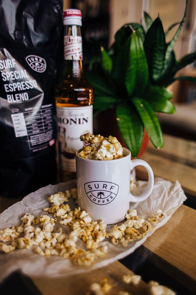 Макиато Попкорн, 205 руб / Surf Coffee Солнечная Долина