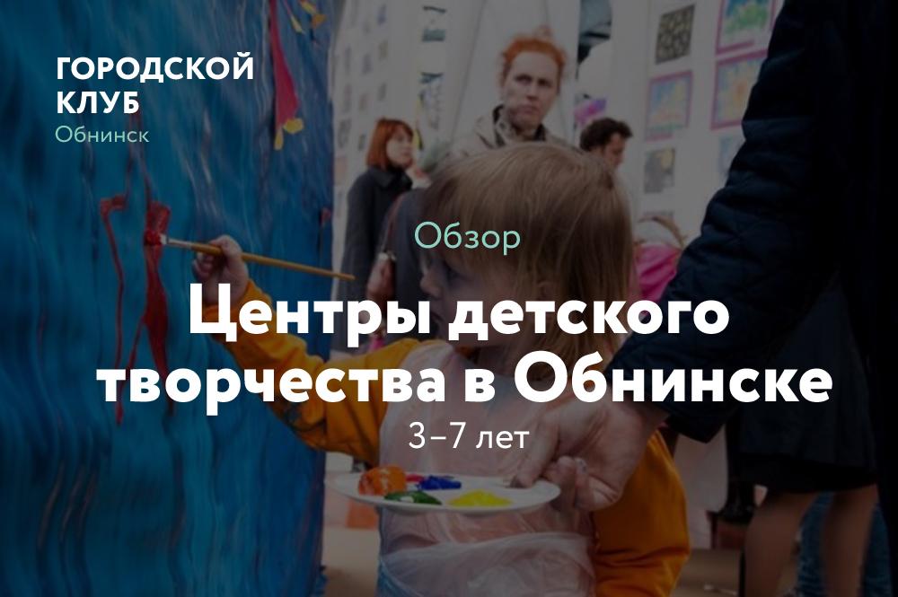 Фото: kaluga-poisk.ru