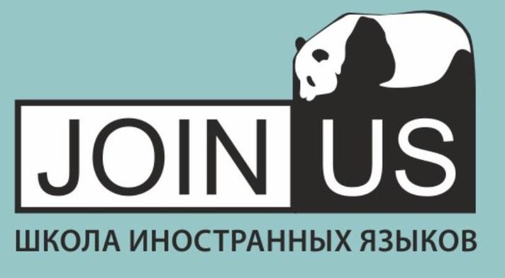 Панда — символ школы Join Us