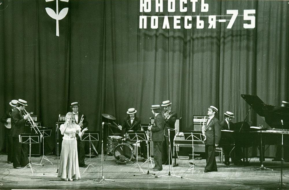 Солигорск 75-4.jpg