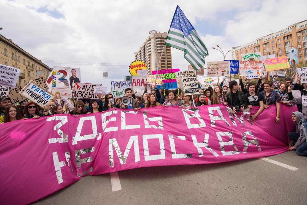 Монстрация в Новосибирске 1 мая 2016 года, организатор — Артём Лоскутов / Фото: Сергей Мордвинов