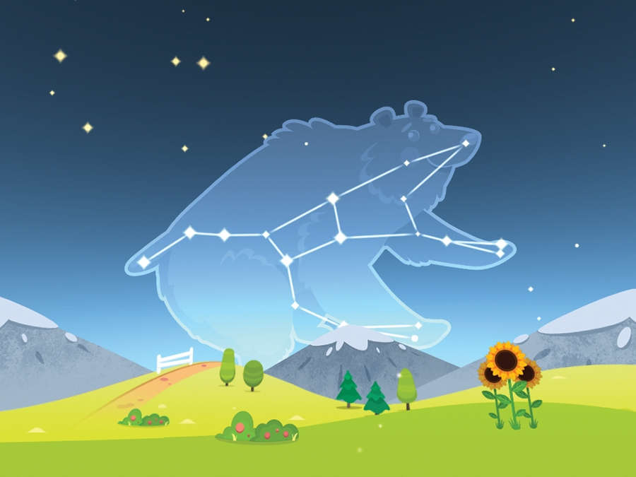 Star-Walk.jpg