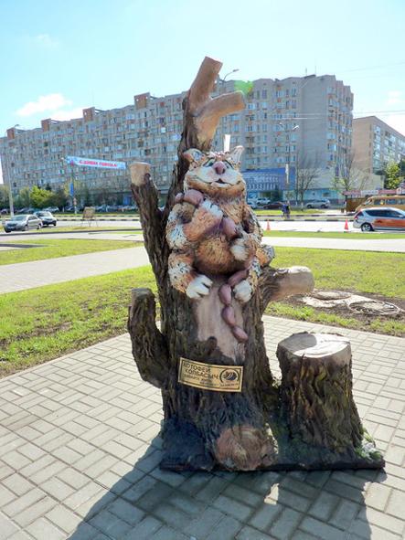 104973954_PamKotRosObninskKotofeyKolbasuych1060442Polnostyu (1).JPG