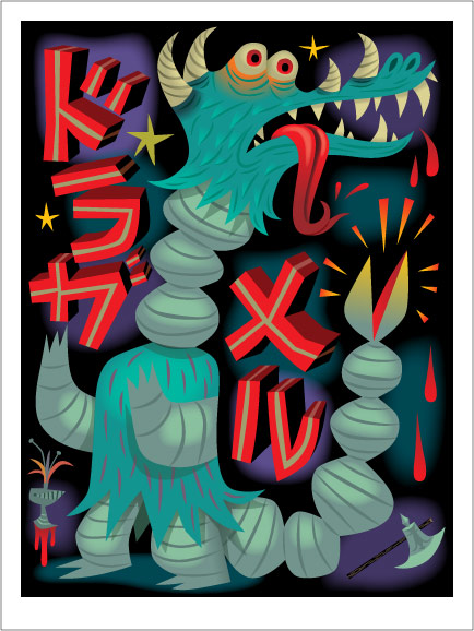 """Small Giant Kaiju: Dragamel"" 2009 Digital Offset Print 16"" X 12"" #27/66 80 euros"