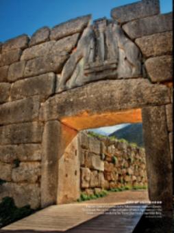 Mycenae, Lion's Gate.png