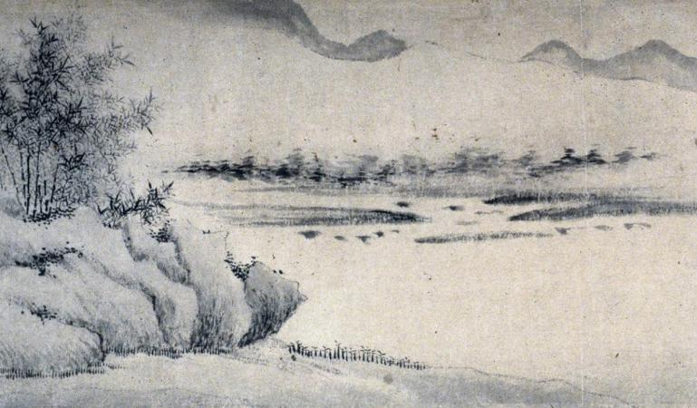 Guan Daosheng  .    View (Bamboo Grove in Mist 3).    Scroll detail. Ink. 15 x 26 cm. Attributed.     (Yale University Art Gallery, New Haven, CT)