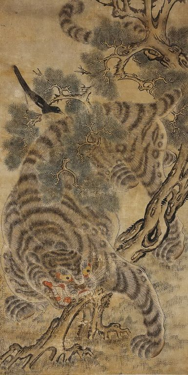 "fantastical Korean tiger painting (possibly 17th century?)  More images can be found on my Pinterest board: ""Ideas for Tiger Painting."""