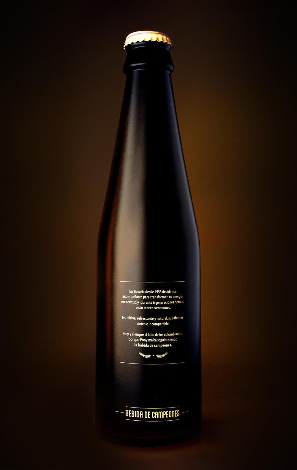 Botella-individual.jpg