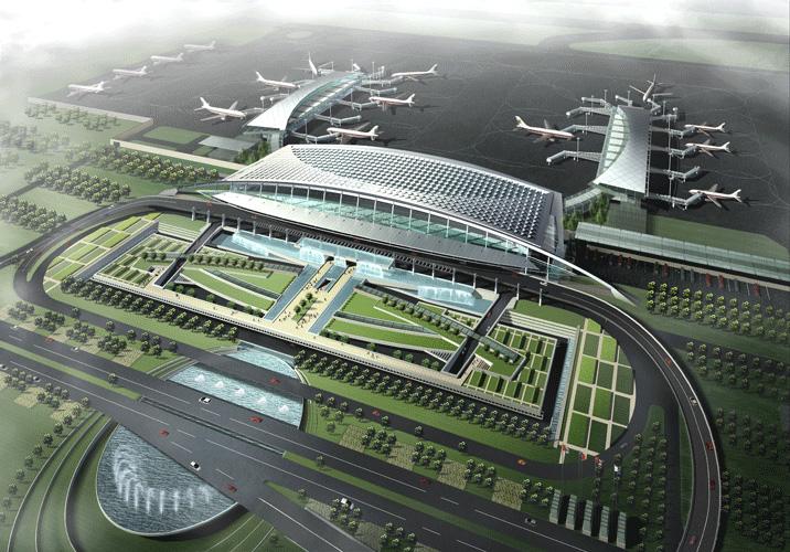 Wuhan TIanhe Airport Terminal 2 Exterior 1