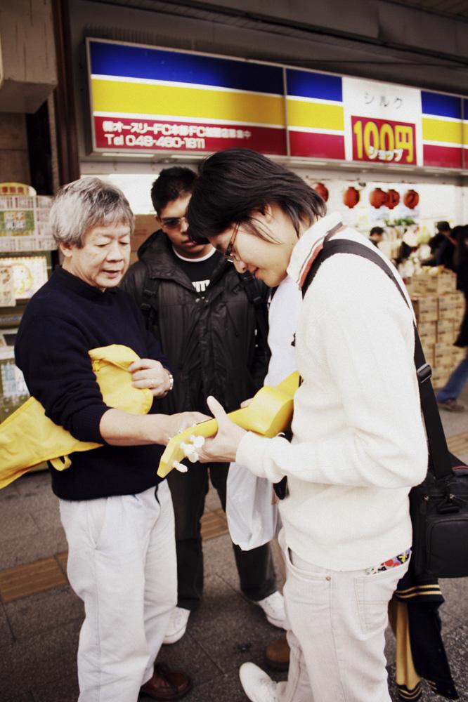2008 japan (35)-web-web2.jpg