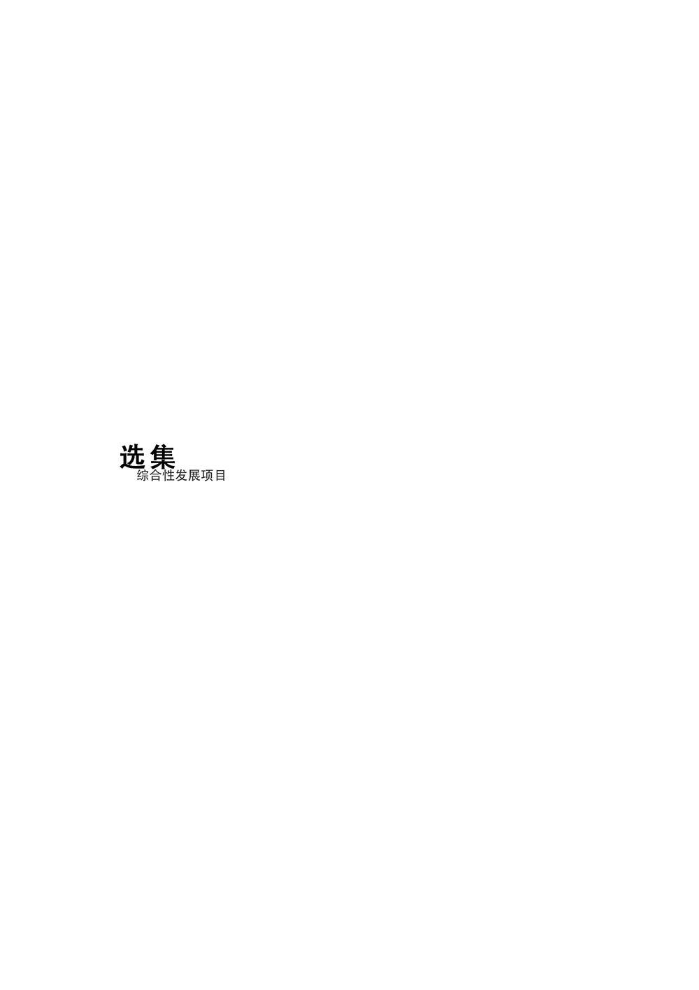03_Title_cn.jpg